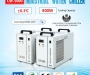 S&A refrigeration water chiller CW-5000